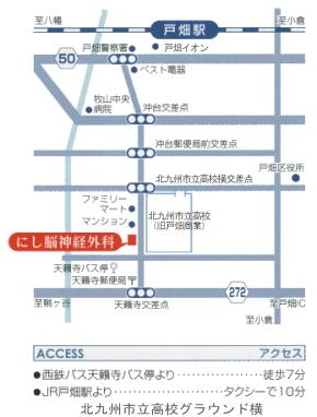 ■アクセス■のイメージ